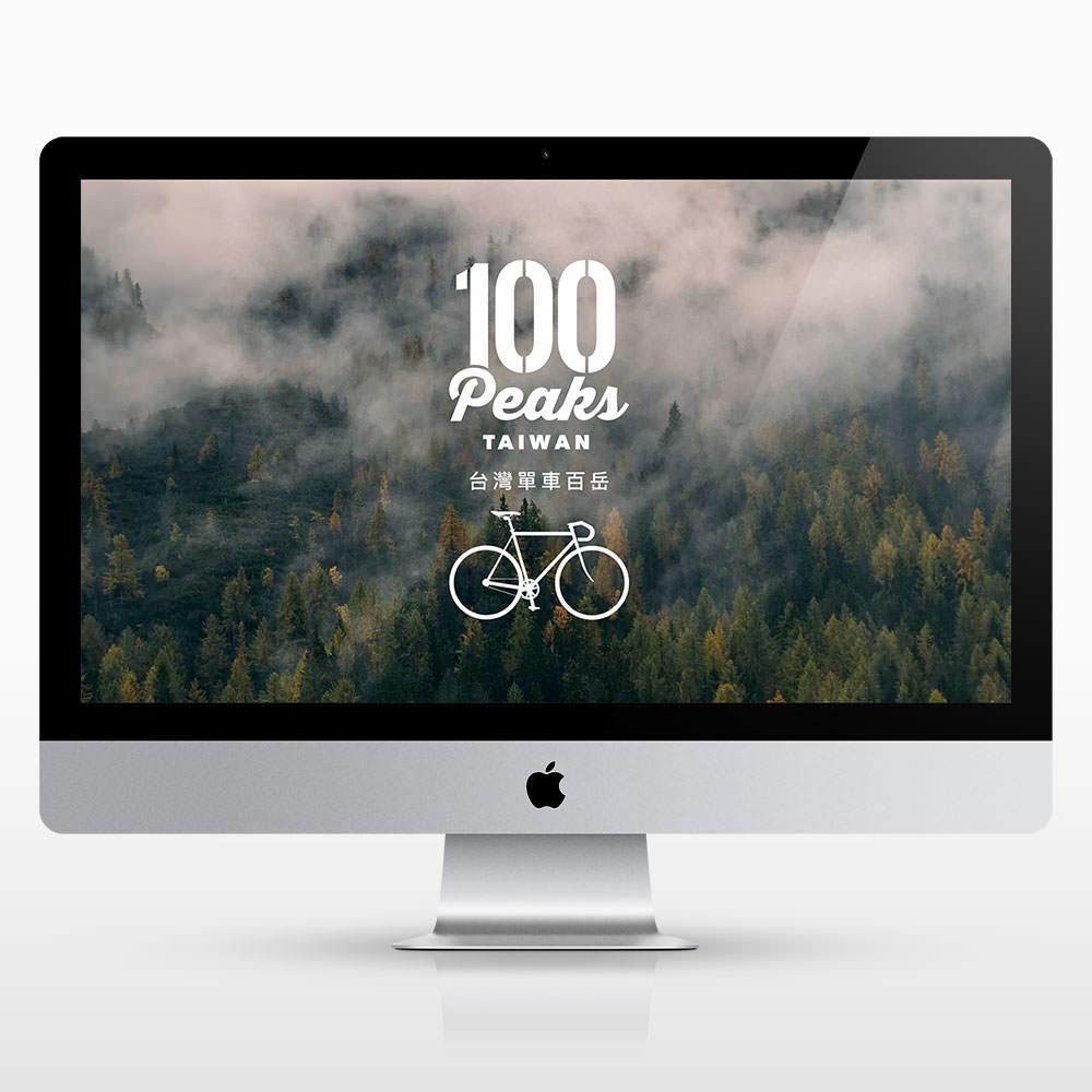 100peaks-of-taiwan-imac-mock-up