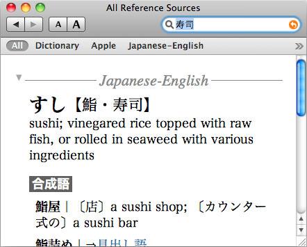 最近的生活是學日文