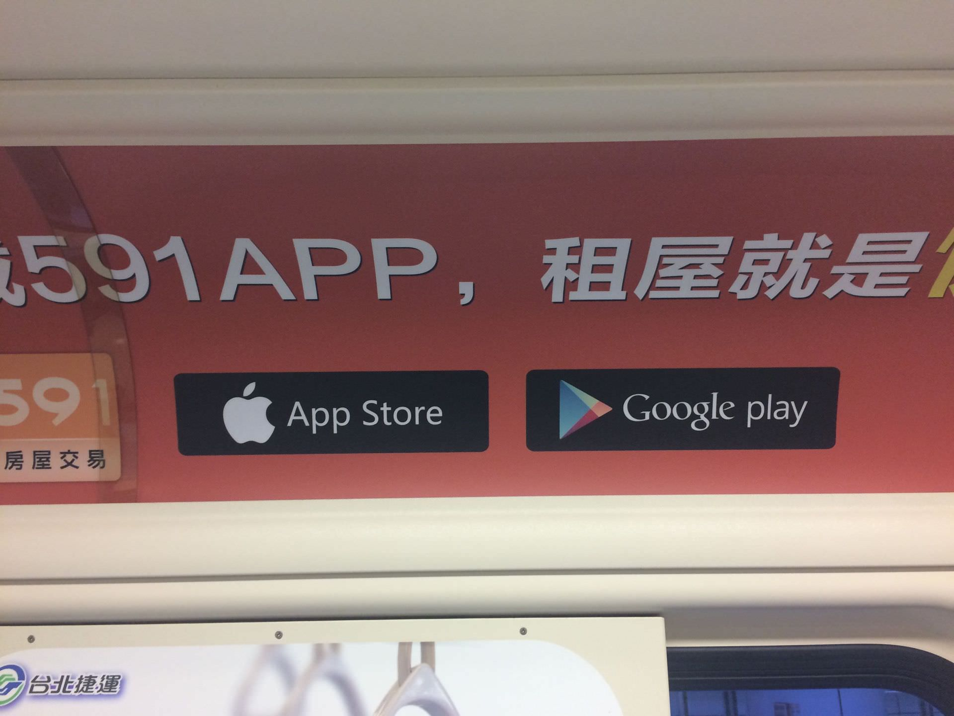 解決 App Store、Google Play 下載圖示不一樣的設計問題