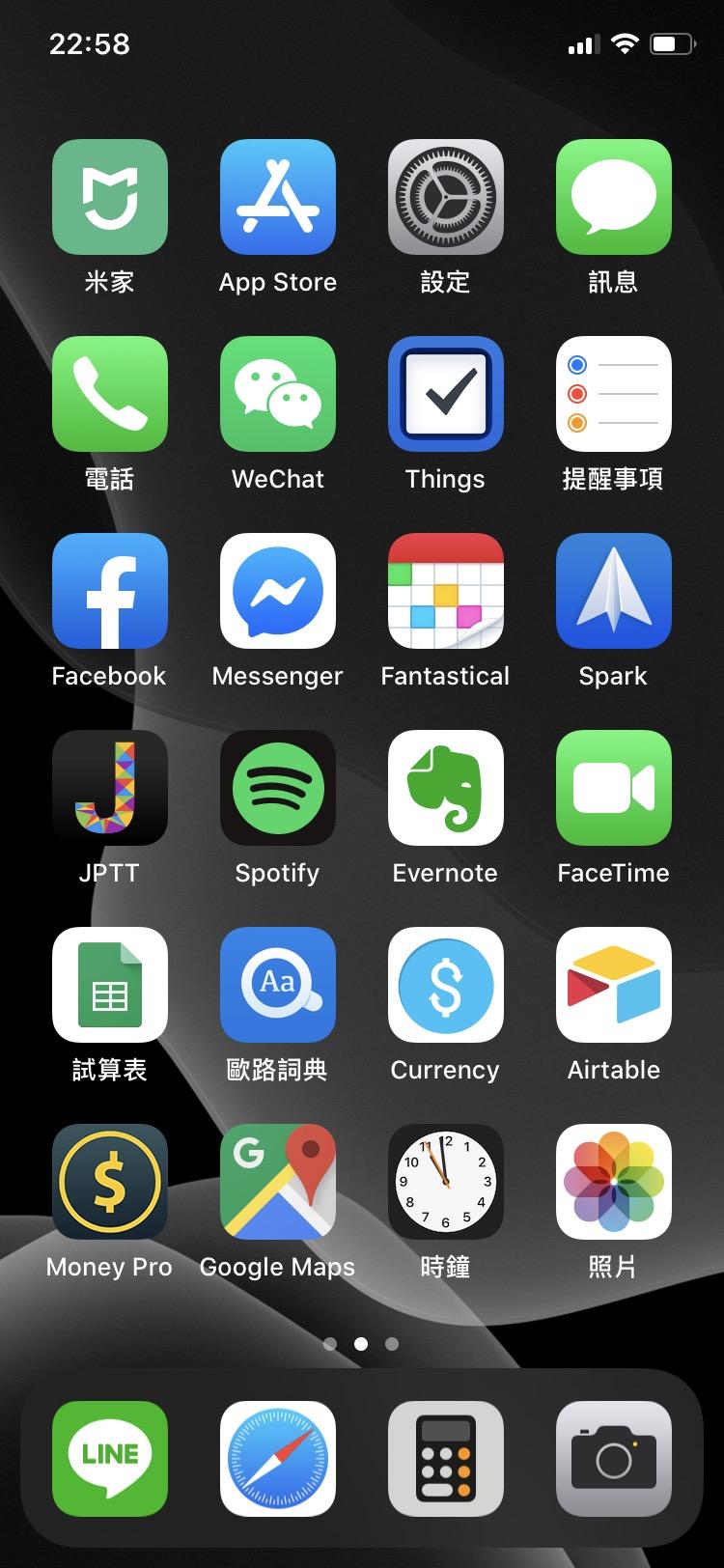 我的 iPhone 第一頁畫面