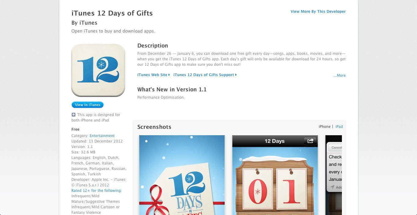 [活動已結束] 第 1 天到第 12 天 iTunes「12 Days」全部禮物下載清單