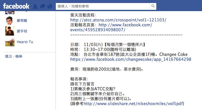 Screen Shot 2013-02-20 at 10.18.55 PM