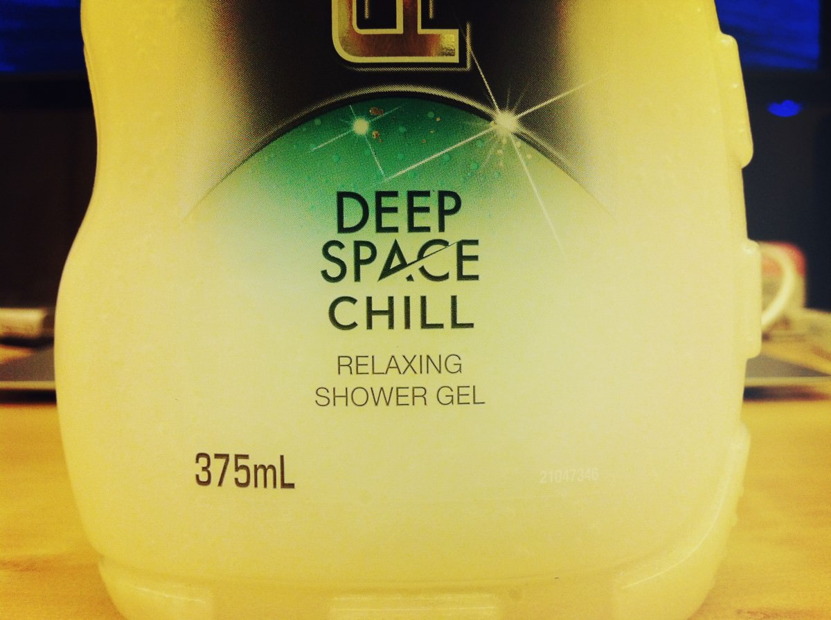deep-space-chill-2