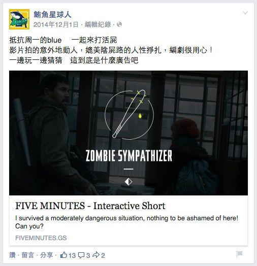 five-minutes-facebook-image