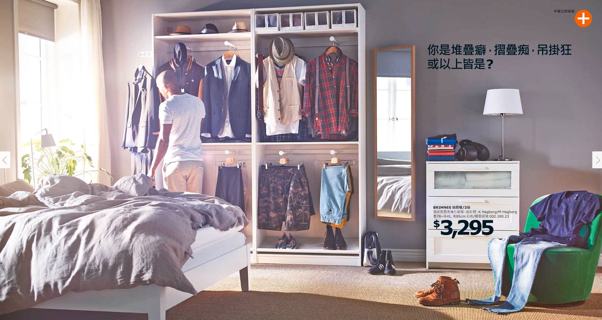 IKEA 如何打造內容王國?一窺他們民國 40 年就在做的事