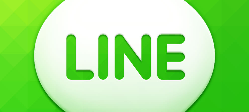 line-feature-1000x450