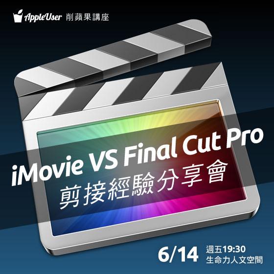 share-apple-2013-0614