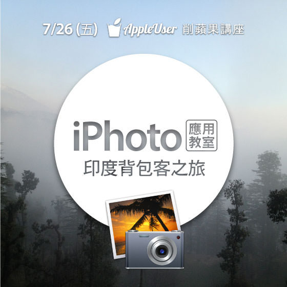 share-apple-2013-0726