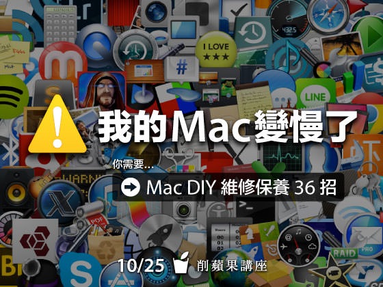 share-apple-2013-1025