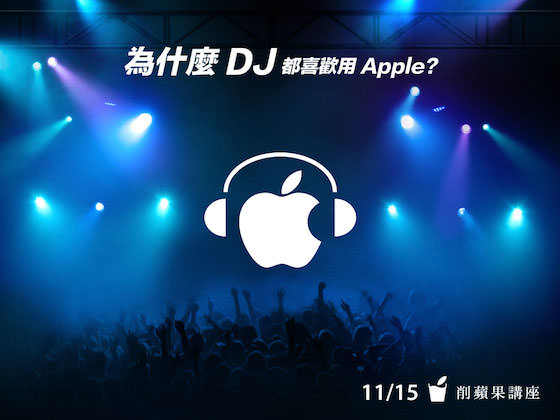 share-apple-2013-1115