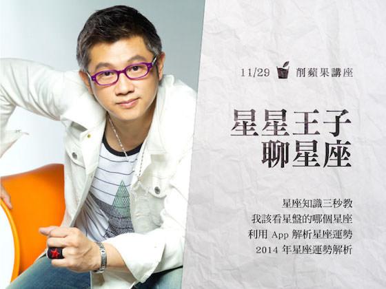 share-apple-2013-1129