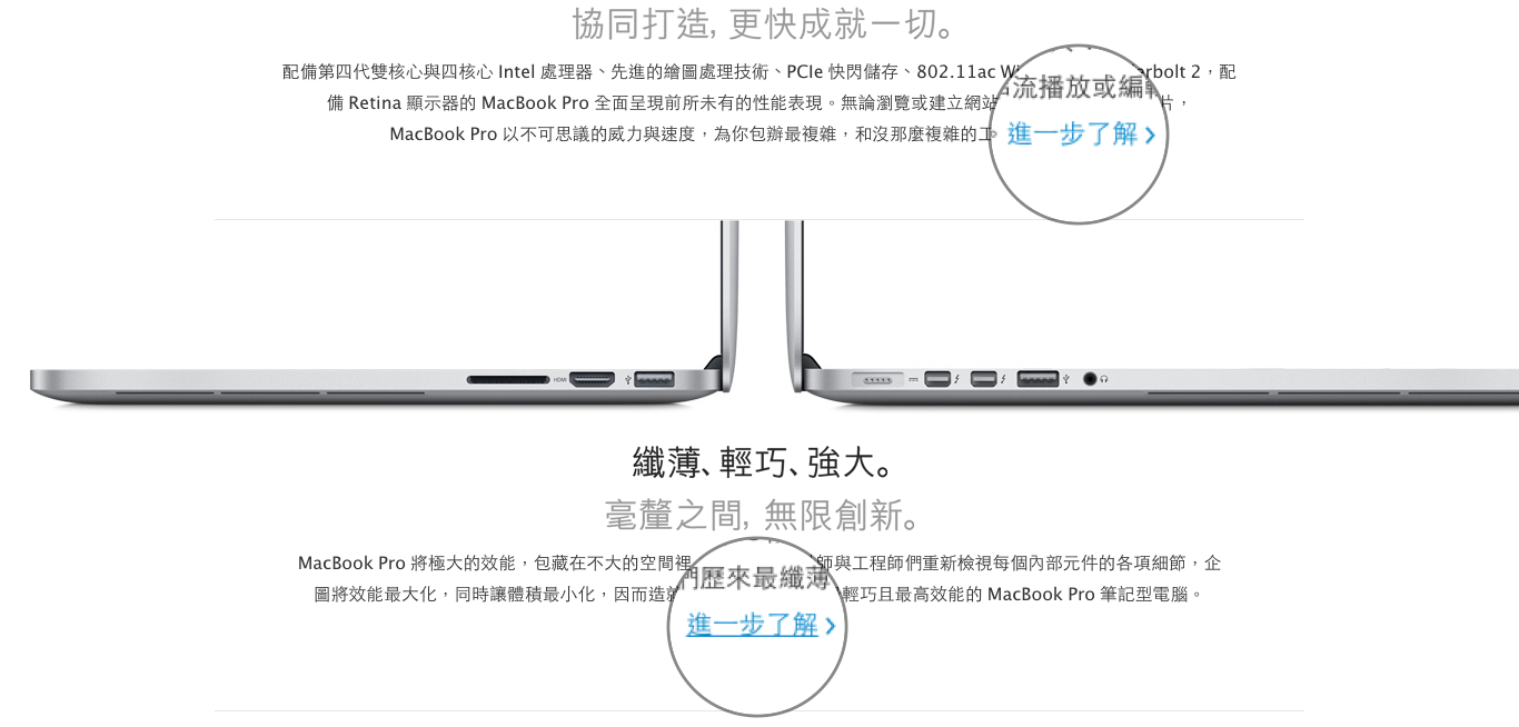 Apple.com – MacBook Pro